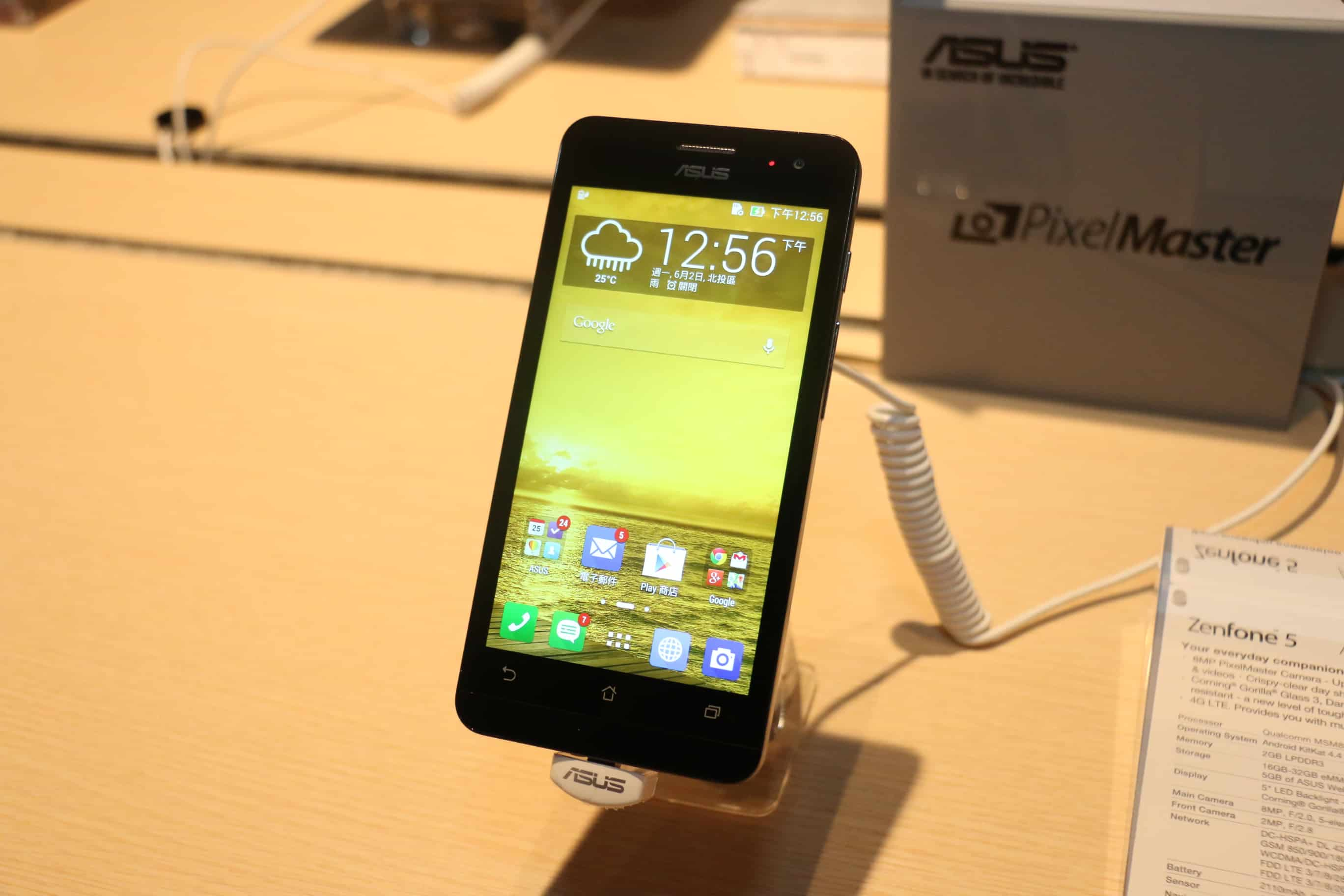 Asus Zenfone 5 - Full Specifications and Price 1