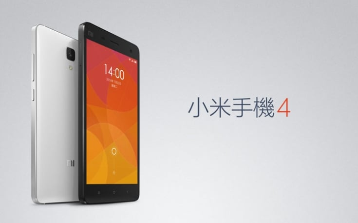 Xiaomi Mi 4 Full Specifications and Price 1