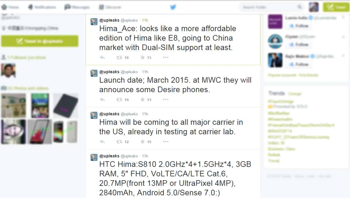 No HTC One M9, Because This Time It is HTC Hima 1