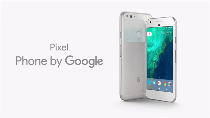 Google Pixel 2 Smartphone Confirmed By SVP Of Hardware